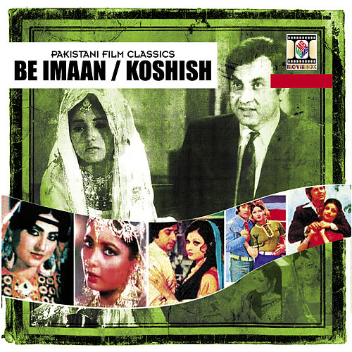 Play & Download Be Imaan / Koshish by Various Artists | Napster