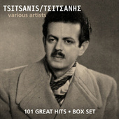 Τσιτσανης - Tsitsanis by Various Artists