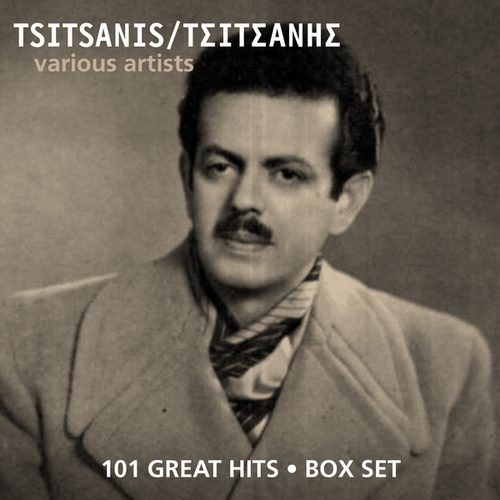 Play & Download Τσιτσανης - Tsitsanis by Various Artists | Napster