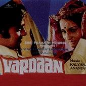 Vardaan by Various Artists