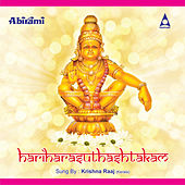 Play & Download Hariharasuthashtakam by Krishna | Napster