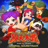 Pachi-Slot Moeyo Kung Fu Taisen Original Soundtrack by Yamasa Sound Team