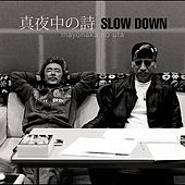 Play & Download Mayonaka no uta by Slowdown | Napster