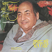 Play & Download Aajo Madhuro Banshori Baaje  A Compilation Of Kazi Nazrul Islam's Songs by Mohammed Rafi | Napster