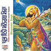 Play & Download Prabh Ehai Manorathh Mera (Gurbani Shabads) by Bhupinder Singh | Napster