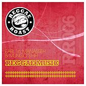 Reggae Music EP by Various Artists
