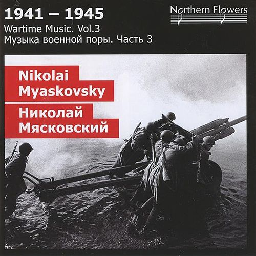 1941-1945: Wartime Music, Vol. 3 by Alexander Titov