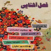 Play & Download Fasl-e-Ashnaei(Iranian Pop Music) by Various Artists | Napster