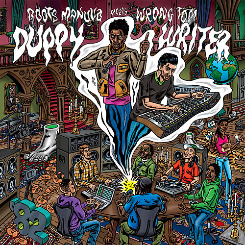 Duppy Writer by Roots Manuva