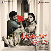 Play & Download Kulla Nari Kootam by Various Artists | Napster
