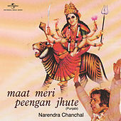 Play & Download Maat Meri Peengan Jhute by Narendra Chanchal | Napster