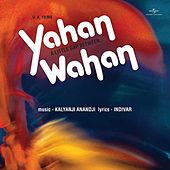 Yahan Wahan by Various Artists