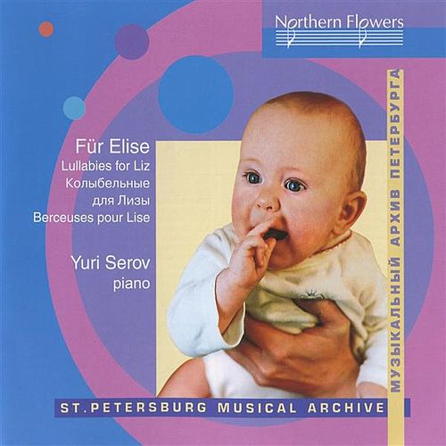 Für Elise (Lullabies for Liz) by Yuri Serov