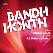 Bandh Honth by Various Artists