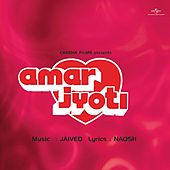 Amar Jyoti by Various Artists