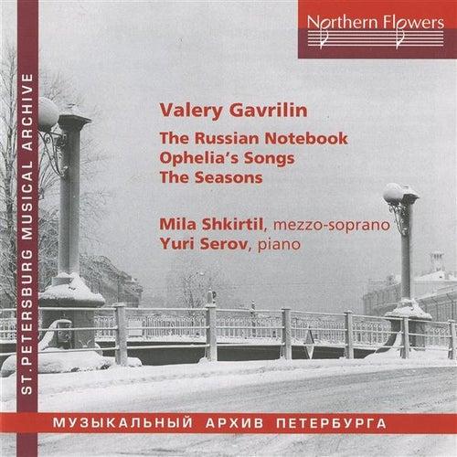 Gavrilin: Vocal Works by Yuri Serov
