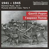 Play & Download 1941-1945: Wartime Music, Vol. 4 by Alexander Titov | Napster