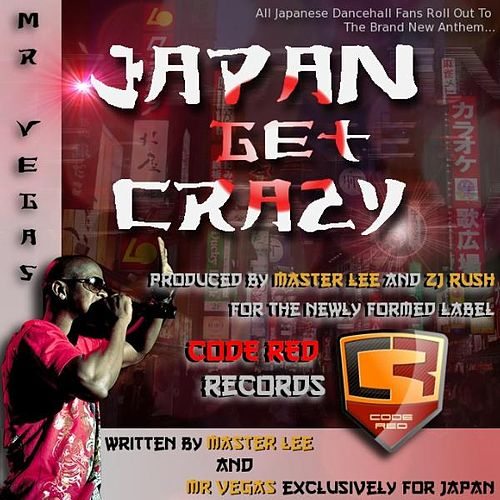 Play & Download Japan Get Crazy by Various Artists | Napster