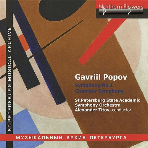 Play & Download Popov: Chamber Symphony for Seven Instruments - Symphony No. 1 by Alexander Titov | Napster