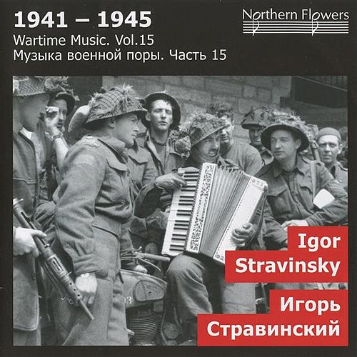 Wartime Music, Vol. 15 (1941-1945) by Alexander Titov