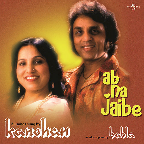 Play & Download Ab Na Jaibe by Kanchan | Napster