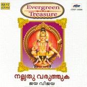 Play & Download Evergreen Treasure -Nallathhu Varuthuka by Jaya - Vijaya | Napster