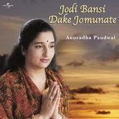 Play & Download Jodi Bansi Dake Jomunate by Various Artists | Napster