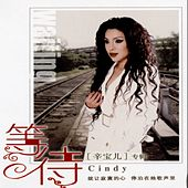 Play & Download Cindy : Waiting by Cindy | Napster