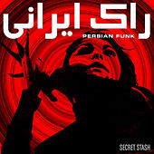 Persian Funk by Various Artists