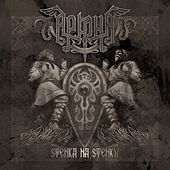 Play & Download Stenka Na Stenku by Arkona | Napster