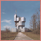 Play & Download Unknown Mortal Orchestra by Unknown Mortal Orchestra | Napster