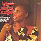 Play & Download Le Monde De Myriam Makeba by Myriam Makeba | Napster