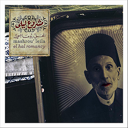 Play & Download El Hal Romancy by Mashrou' Leila | Napster