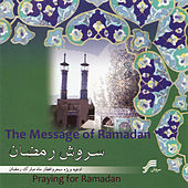 Soroush-E-Ramazan (The Message Of Ramadan)-Islamic Religous prays by Mohammadreza Shajarian