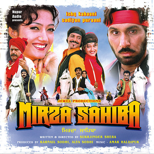 Play & Download Mirza Sahiba by Various Artists | Napster