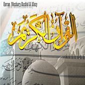 Play & Download Quran Meshary Rashid Al Afasy by Quran قرآن | Napster