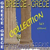Greece - Grèce : Collection Paraskevas Grekis, Vol.1 (4 Albums) by Paraskevas Grekis