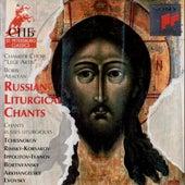 Russia Liturgical Chants (feat. Boris Abalyan) by Chamber Choir Lege Artis