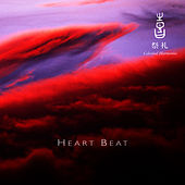 Play & Download Celestial Scenery : Heart Beat, Volume 10 by Kitaro | Napster