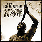 Play & Download Takasago Army by Chthonic | Napster