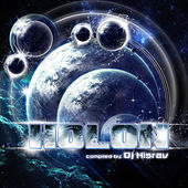 Holon by Various Artists