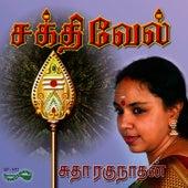 Play & Download Sakthi Vel by Sudha Raghunathan | Napster