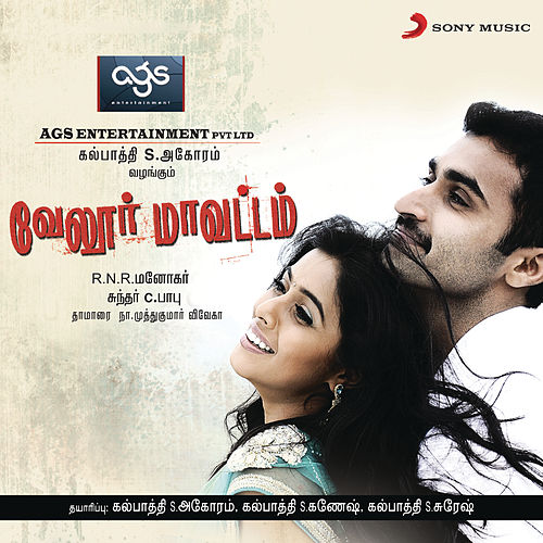Play & Download Vellore Mavattam by Various Artists | Napster