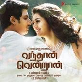 Play & Download Vandhaan Vendraan by Various Artists | Napster