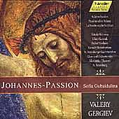 Sofia Gubaidulina: Johannes-passion (1 Of 2) by Various Artists