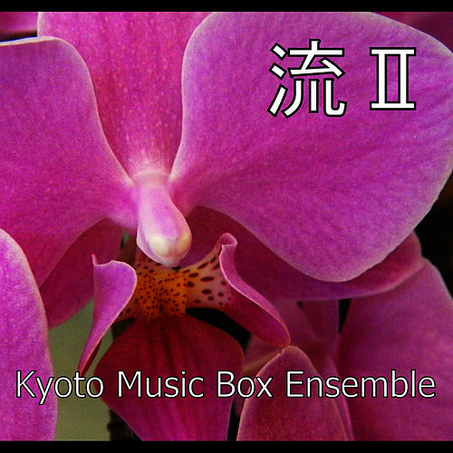 Hanryu TV Drama Music Box by Kyoto Music Box Ensemble