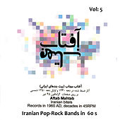 Aftab, Mahtab (Iranian Pop, Rock Bands): Music from 1960s on 45 RPM LPs, Vol. 5 by Various Artists