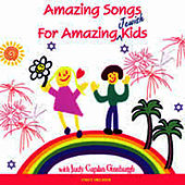 Amazing Songs For Amazing Jewish Kids by Judy Caplan Ginsburgh