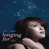 Play & Download Longing for ... by Rainie Yang | Napster