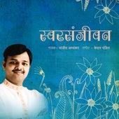 Play & Download Swarsanjeevan by Sanjeev Abhyankar | Napster
